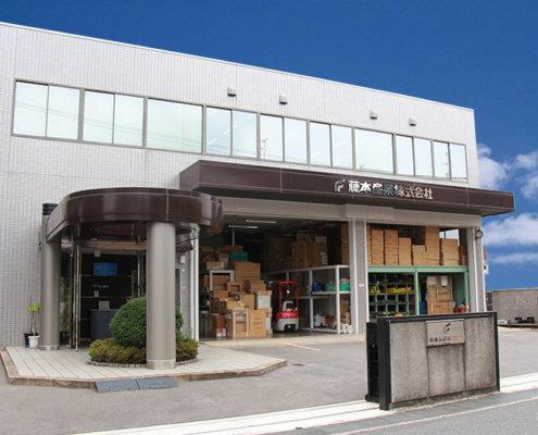 藤本産業大東営業センターです大東市や四條畷市のガスと水道のご依頼