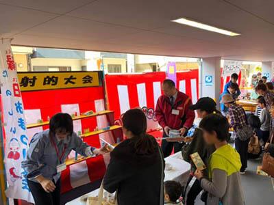 ふじもと秋の大感謝祭2019年射的ゲーム